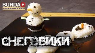 Суши Снеговики Онигири из риса на Новый Год! (2 рецепта)