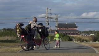 美しき日本 奈良 平城宮跡