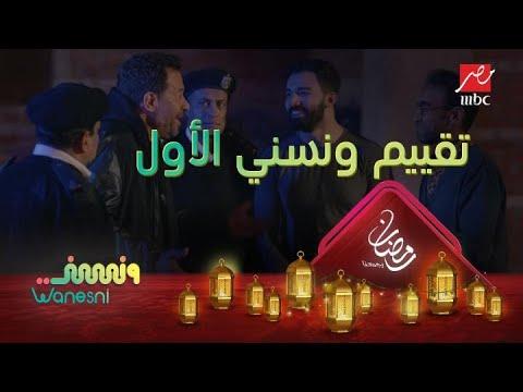 """""""ونسني""""..محمود الليثي يحصل على تقييم مرتفع رغم فشل مهمة ماجد المصري"""