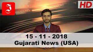 News Gujarati USA 15th Nov 2018
