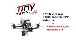 Установил 200мВт видео передатчик в Tinyhawk Freestyle