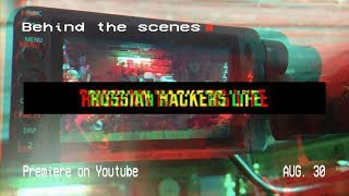 Русские хакеры za kadrom by America Tomorrow | Russian Hakers Life