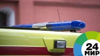 Десять россиян пострадали в аварии с автобусом близ Цюриха - МИР 24