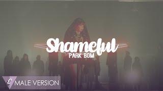 MALE VERSION   Park Bom - Shameful