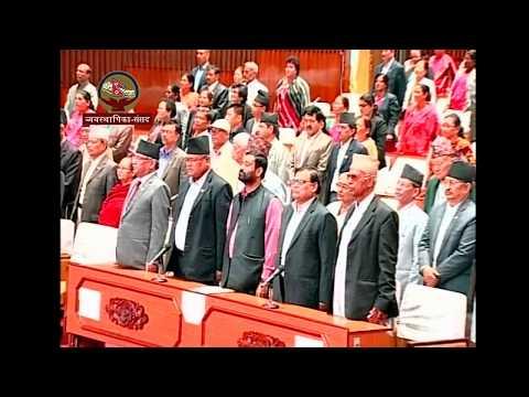 व्यवस्थापिका संसद बैठक २३ जेठ,२०७४ प्रत्यक्ष्य हेर्नलाइ यहाँ click गर्नुस...