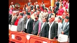 देउवाको पक्षमा ३९० सांसद, प्रधानमन्त्रीको निर्वाचन हुँदै (लाइभ भिडियो)