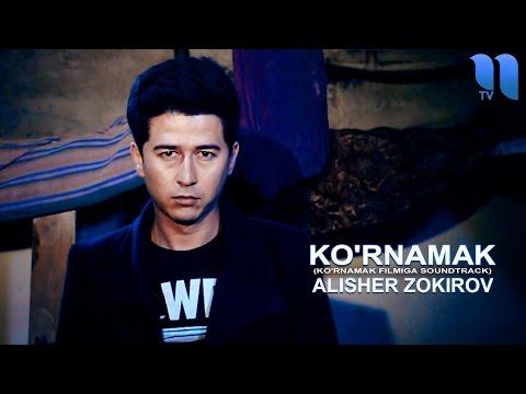 Alisher Zokirov - Ko'rnamak   Алишер Зокиров - Курнамак (Ko'rnamak filmiga soundtrack)