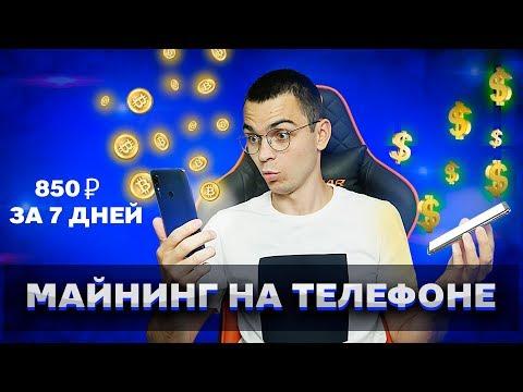 Алексей новиков бинарные опционы
