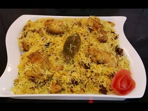 Degi Chicken Biryani Recipe