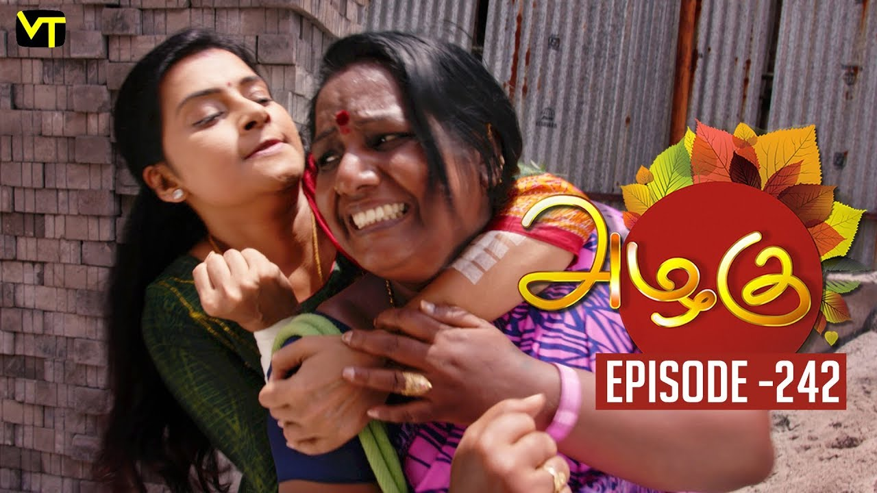 Azhagu - Tamil Serial | அழகு | Episode 242 | Sun TV Serials | 4