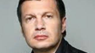 Прослушка Владимира Соловьева