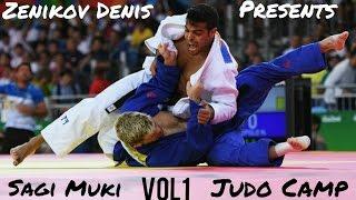 дзюдо. дзюдо сборы. JUDO. Judo CAMP. SAGI MUKI. vol1