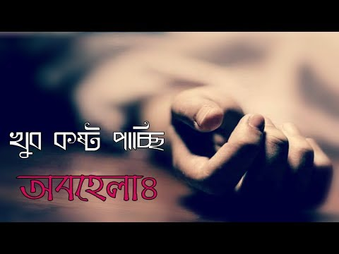 love-is-not-toy-bengali-sad-love-story-by-valobasar-diary