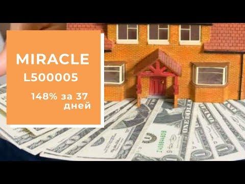 MIRACLE Latypay L500005 отзывы 2019, обзор, платит, Прибыль 148% за 37 дней