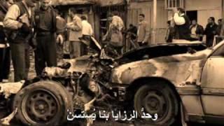 تحميل اغاني مجانا عتاب الشيعة للإمام المهدي المنتظر (عج) - بصوت علي حمادي