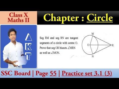 Chapter : CIRCLE | Class X | SSC (Maharashtra) Board | Maths II | Page 55 | Practice Set 3.1 (3)