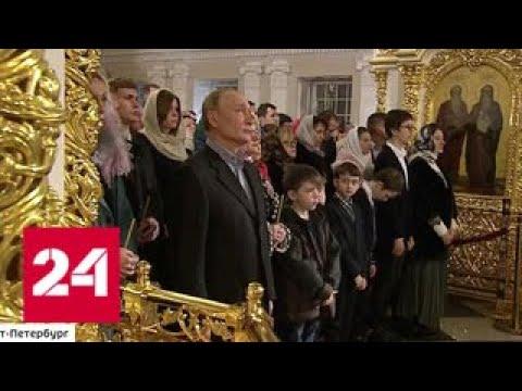 Л.а.успенский богословие иконы православной церкви скачать