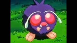 Venonat  - (Pokémon) - Venonat