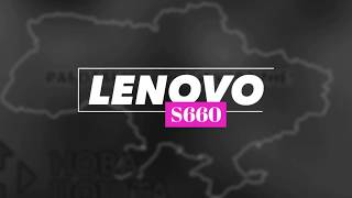 "Lenovo s660 замена сенсора, тачскрина (полная разборка) - СЦ ""UPservice"" г.Киев"