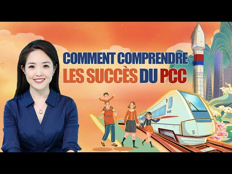 Comment comprendre les succès du Parti communiste chinois Comment comprendre les succès du Parti communiste chinois