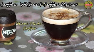 Black Coffee Without Coffee Maker||Home made coffee|| Easy & Quick Recipe|| HELLO COOKING
