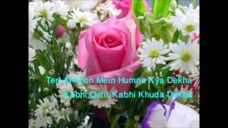(Dil Ke Deewar O Dar Pe Kya Dekha) جگجیت اور   - YouTube
