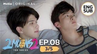 2Moons2 The Series EP.8_3/5 | ถ้าพร้อมเมื่อไรก็บอกพี่นะ | Mello Thailand