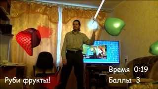 WelcAR - Фруктовый ниндзя (игра из набора WelcAR-Оливье)