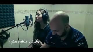 تحميل اغاني Ibtissam Tiskat - Rajaa Belour (Cover Music Video)   ابتسام تسكت - راجعة بلور MP3