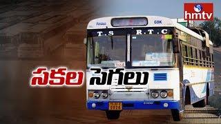 అట్టుడికిపోయిన ట్యాంకుబండ్ | Chalo Tank Bund Programme Highlights | hmtv Telugu News