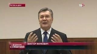 02.12.2016. В центре событий с Анной Прохоровой