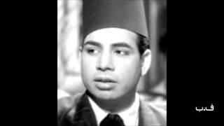 تحميل اغاني عبد الغني السيد يا ذكرى أول غرامي MP3