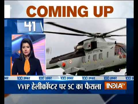 News 100 | 13th February, 2018 | 7:30PM