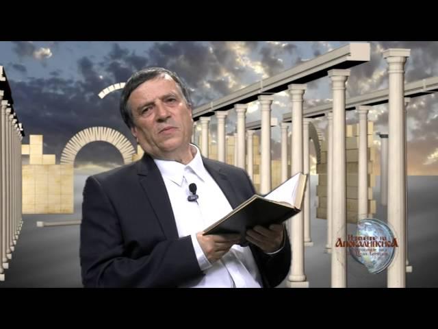 Откровение на св. Йоан Богослов, глава 10, Иван Николов - ППТВ