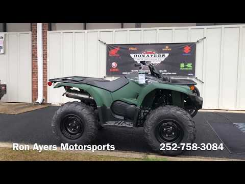 2019 Yamaha Kodiak 450 in Greenville, North Carolina - Video 1