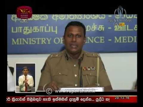 Rupavahini 8.00pm Sinhala News | 2019-05-05