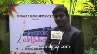 Gana Siva at Vaanavil Vaazhkai Movie Press Meet