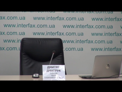 Interfax-Ukraine to host press conference 'Results of Survey of Expert Professional Legal Environment on Consequences of Introduction of Judicial Reform in Ukraine as of 2018 End'