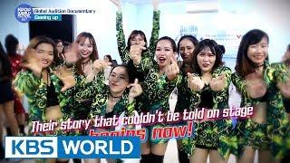 2017 K-POP World Festival Global Audition Documentary [Preview]
