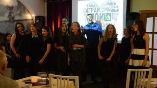 Актеры-вокалисты. Концерт 05.10.2018 (Гостиная у Никитских ворот)