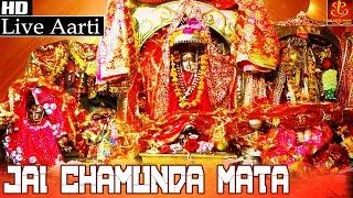 Jai Chamunda Mata Aarti 2018 - YouTube