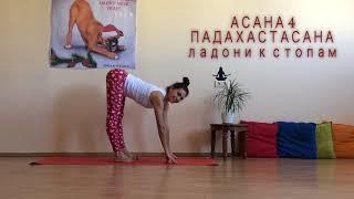 5  асан для гибкой спины