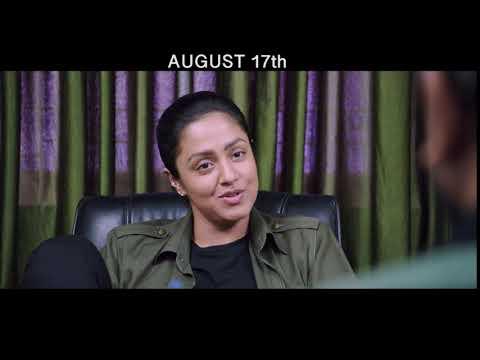 Jhansi Movie Promo 2