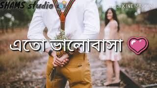 Humein Itna Pyar   WhatsApp Status Lyrics With Bangla