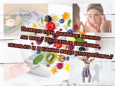 По-висока от инсулин се отразява на тялото