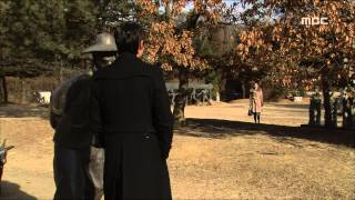 East Of Eden, 44회,EP44, #01