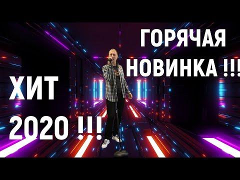 Сергей Сердюков - Мы всегда вдвоём ( Official Music Video)