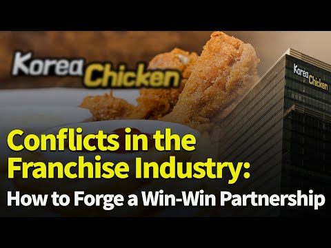 Conflicts in the Franchise Industry: How to Forge a Win-Win Partnership 동영상표지