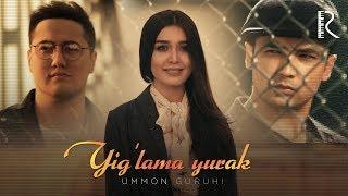 Ummon guruhi - Yig'lama yurak | Уммон гурухи - Йиглама юрак