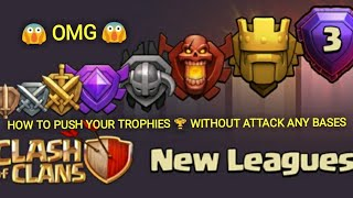 How To Push Your Trophies🏆 Without Attack Any Bases😱 || ONLY FOR TH11 and TH12 || Clash Of Clans